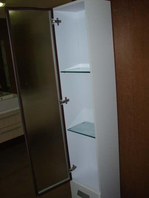 Mobile bagno usato ebay full size of mobili bagno su ebay for Cerco mobile bagno